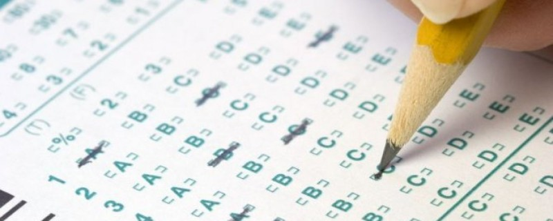 Scantron test, yo.